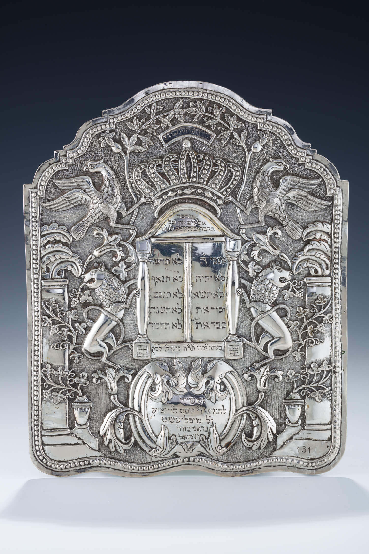 083. A LARGE AND MAGNIFICENT TORAH SHIELD