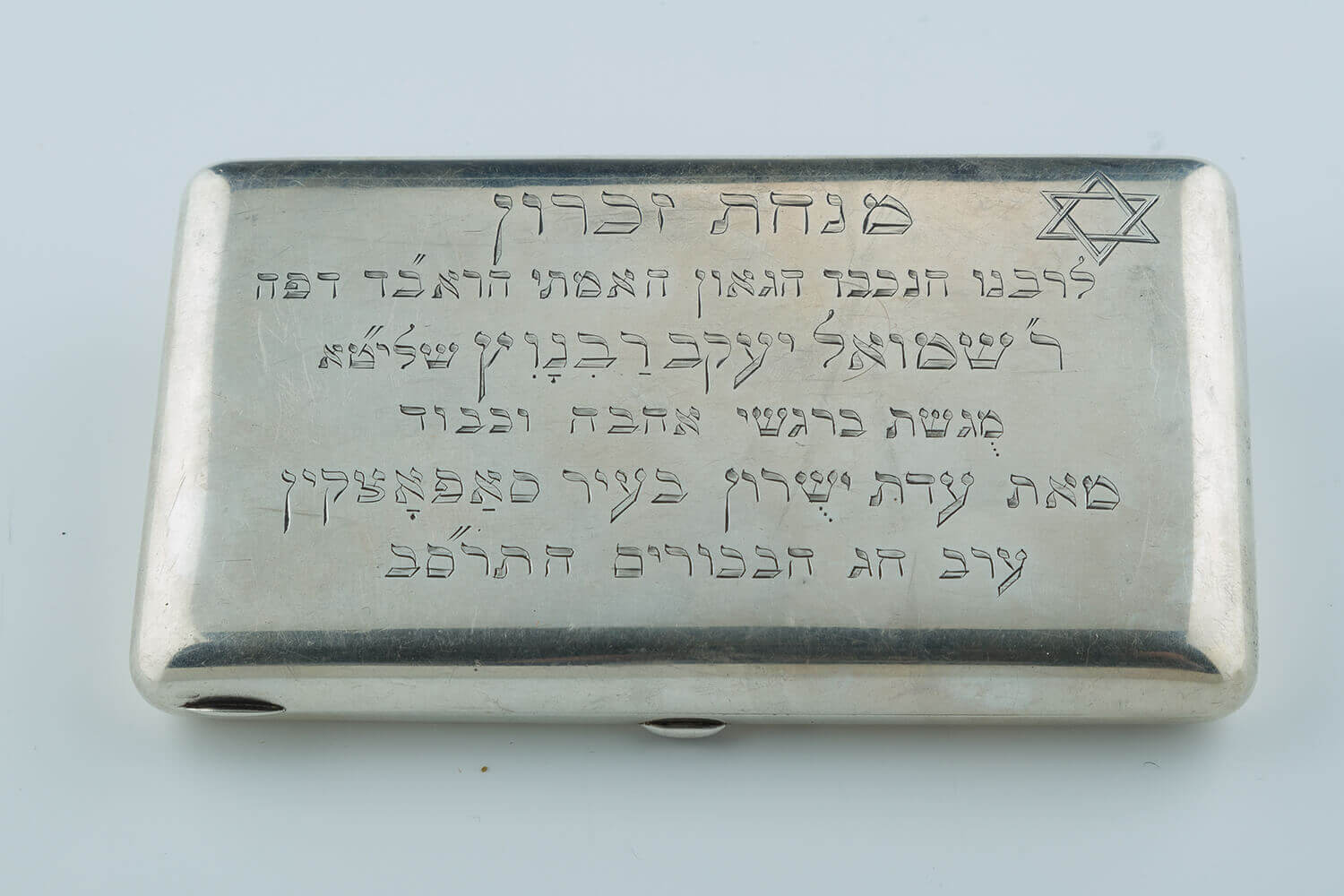 063. A HISTORICALLY IMPORTANT CIGARETTE CASE BELONGING TO RABBI SHMUEL YAAKOV RABINOWITZ