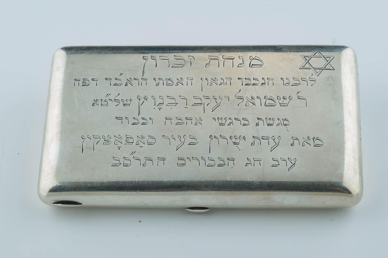 063. A HISTORICALLY IMPORTANT CIGARETTE CASE BELONGING TO RABBI SHMUEL YAAKOV RABINOWITZ