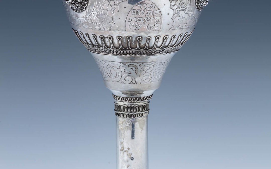 003. A LARGE STERLING SILVER SABBATH AND FESTIVAL CUP BY BEZALEL